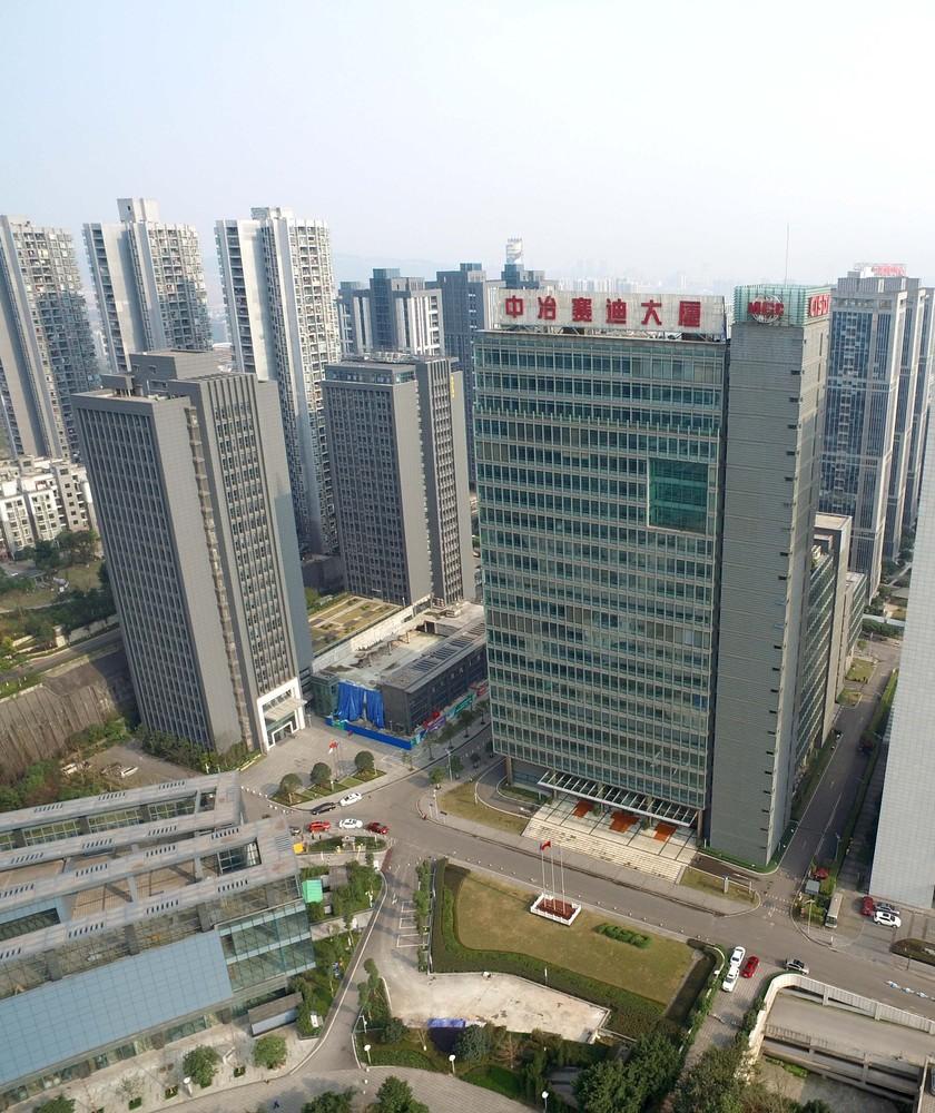 重庆中冶赛迪大厦