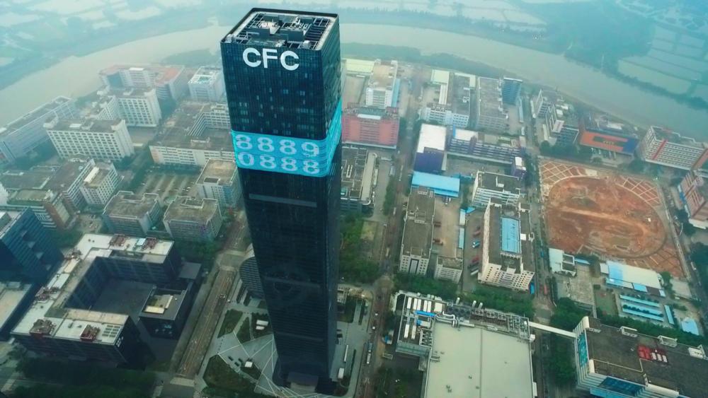 深圳CFC光汇石油